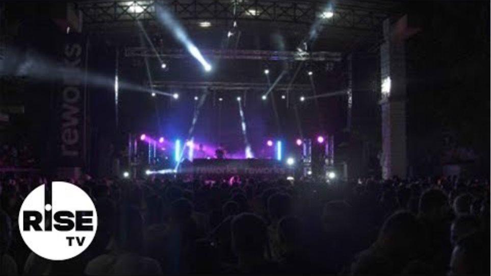 Το επετειακό 15ο Reworks Festival ήταν πιο ηχηρό από ποτέ