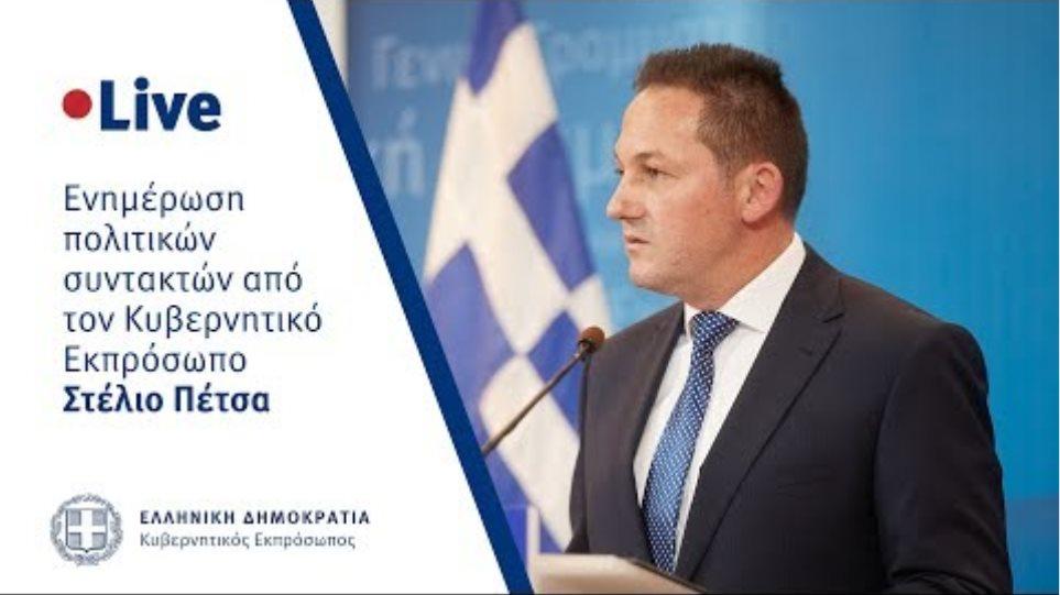 Η ενημέρωση των πολιτικών συντακτών από τον Κυβερνητικό Εκπρόσωπo κ. Στέλιο Πέτσα (20/11/2019)