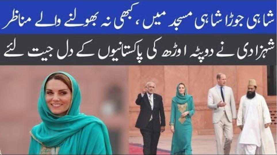 Loveaξυπνήδωρεάν online dating Πακιστάν πόλη Λαχόρη