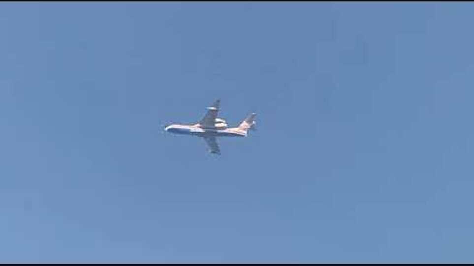 Το αεροσκάφος τύπου Beriev στην κατάσβεση της πυρκαγιάς στη Σάμο