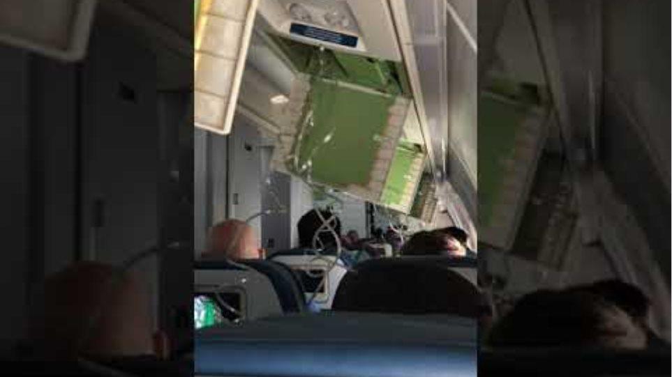 delta 2353 emergency landing