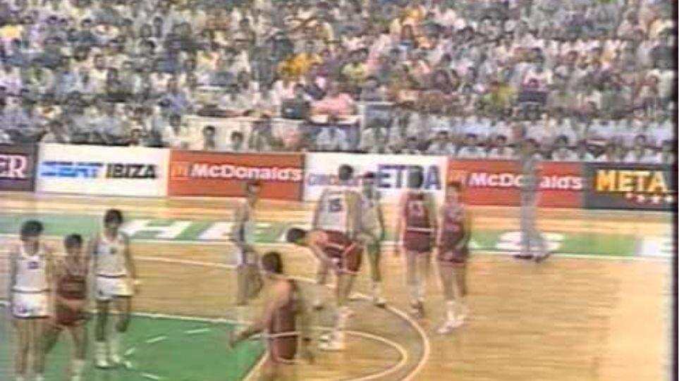 Τελικός Eurobasket 1987 (Τελικός Ελλάδας - ΕΣΣΔ)