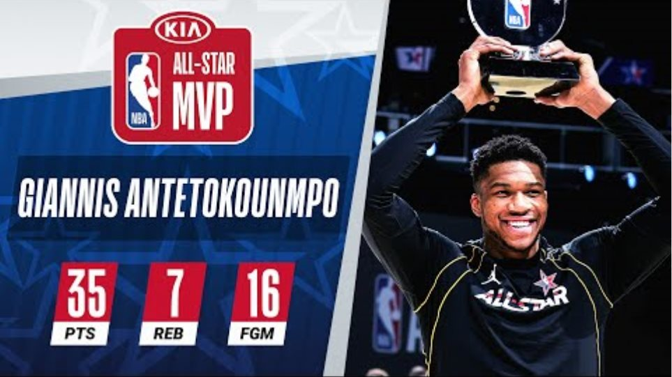 Giannis WINS The 2021 #NBAAllStar Game Kobe Bryant MVP Award! #KiaAllStarMVP