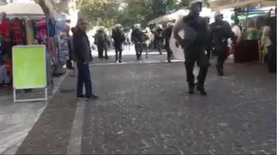 Επεισόδια στο μαθητικό συλλαλητήριο: Διονυσίου Αρεοπαγίτου