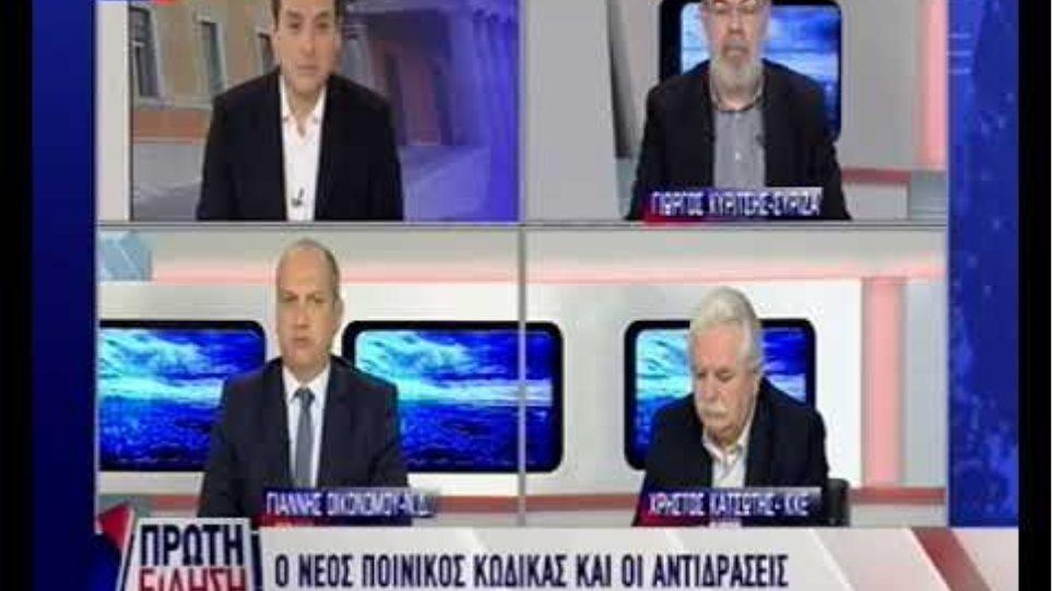 Κυρίτσης: Δεν θυμάμαι κανείς να έχει σκοτωθεί από μολότοφ