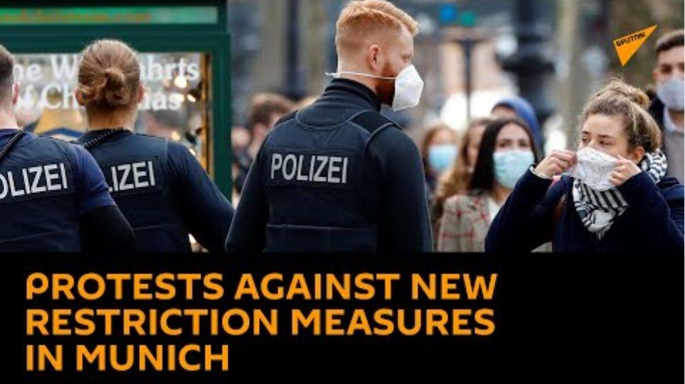 People Protest Against Coronavirus Lockdown in Munich, Germany Part 2