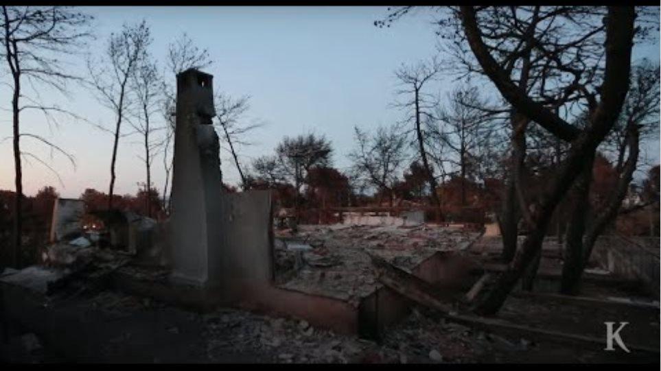 Τραγωδία στο Μάτι: Τα ντοκουμέντα της συγκάλυψης