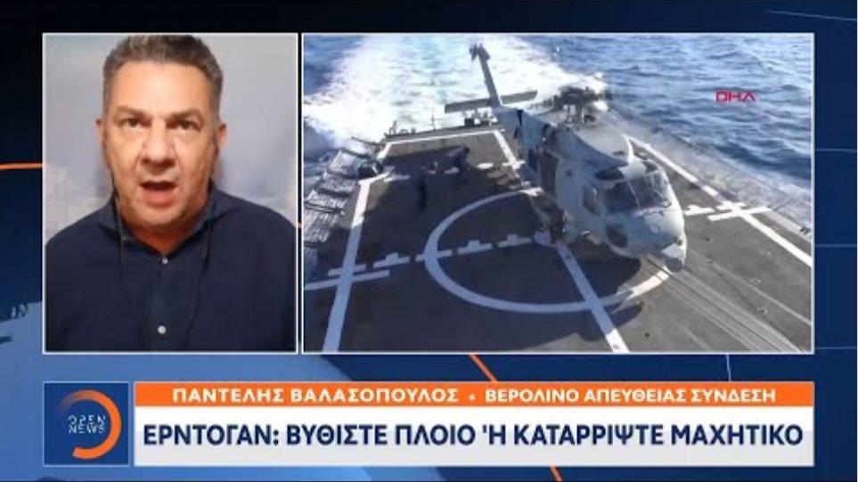 Ερντογάν: Βυθίστε πλοίο ή καταρρίψτε μαχητικό | Κεντρικό δελτίο ειδήσεων 01/09/2020 | OPEN TV