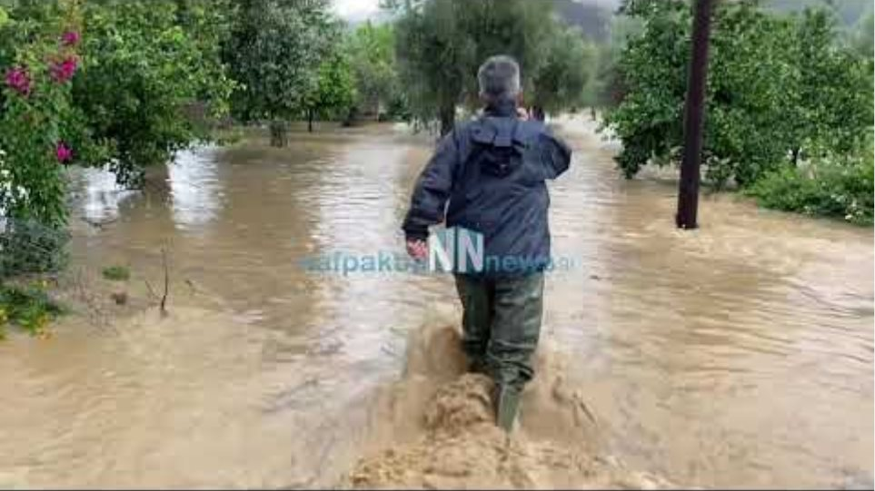 Γαβρολιμνη πλημμύρα