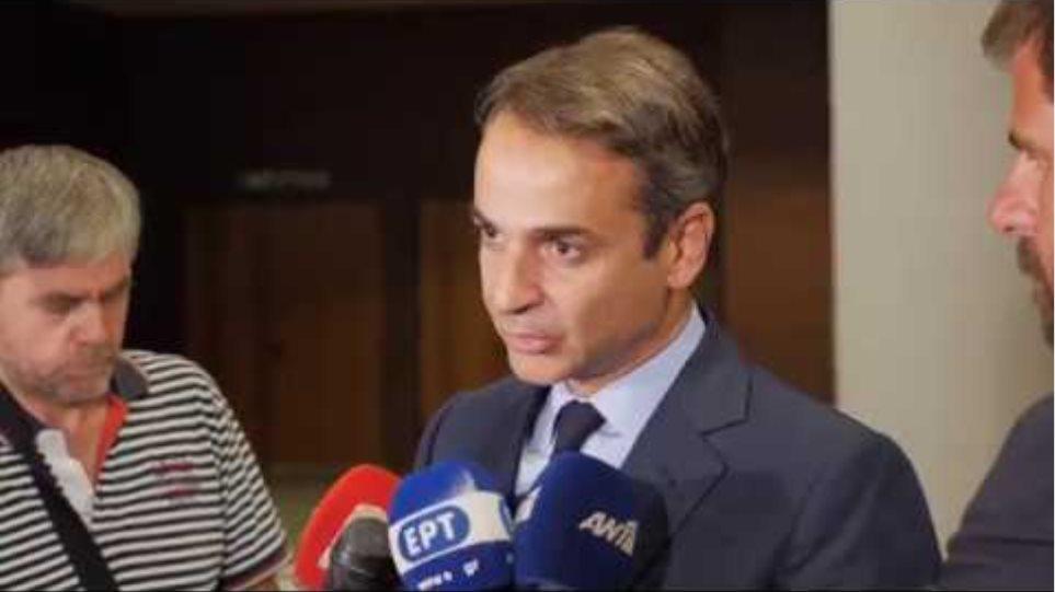 Δήλωση Κυριάκου Μητσοτάκη μετά την παρουσίαση της μελέτης της επιτροπής Συνολάκη