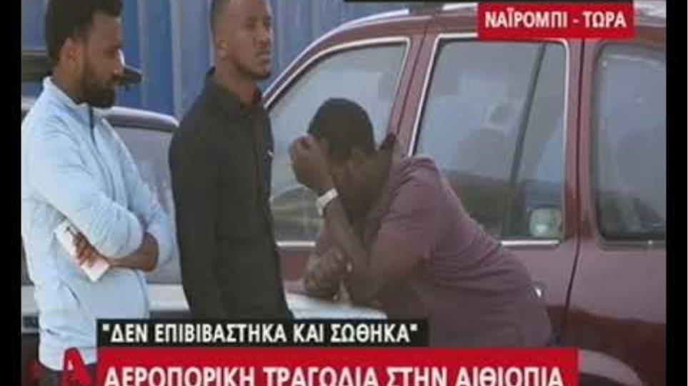 Ο Α. Μαυρόπουλος στον ALPHA