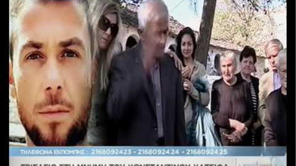 Πατέρας Κατσίφα: Σε προκάλεσαν οι αστυνομικοί
