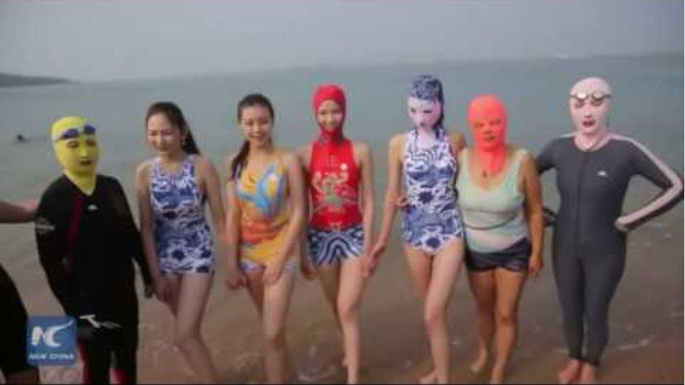New facekini on the beach