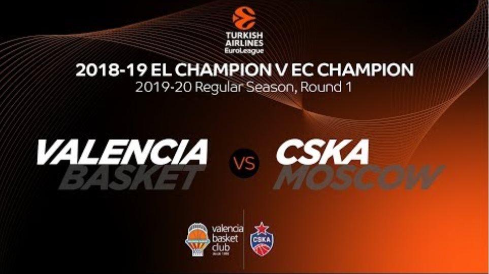 Valencia Basket vs CSKA Moscow: EL Champion vs. EC Champion