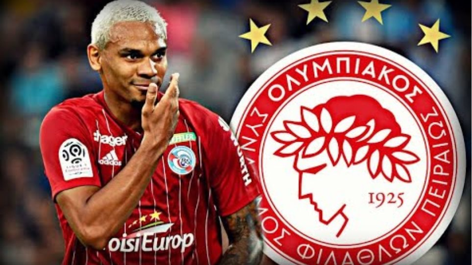 Kenny Lala - Welcome To Olympiacos F.C. ᴴᴰ
