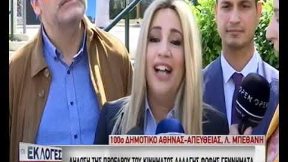 Γεννηματά: Ο Βενιζέλος εγκατέλειψε και αυτό διευκολύνει τον ΣΥΡΙΖΑ