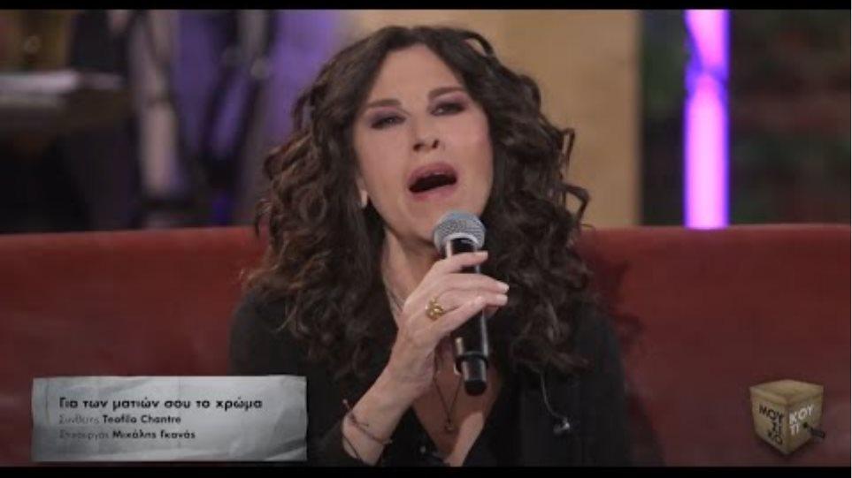 Η Ελευθερία Αρβανιτάκη ερμηνεύει μοναδικά «Για των ματιών σου το χρώμα» «Μουσικό Κουτί» | ΕΡΤ1