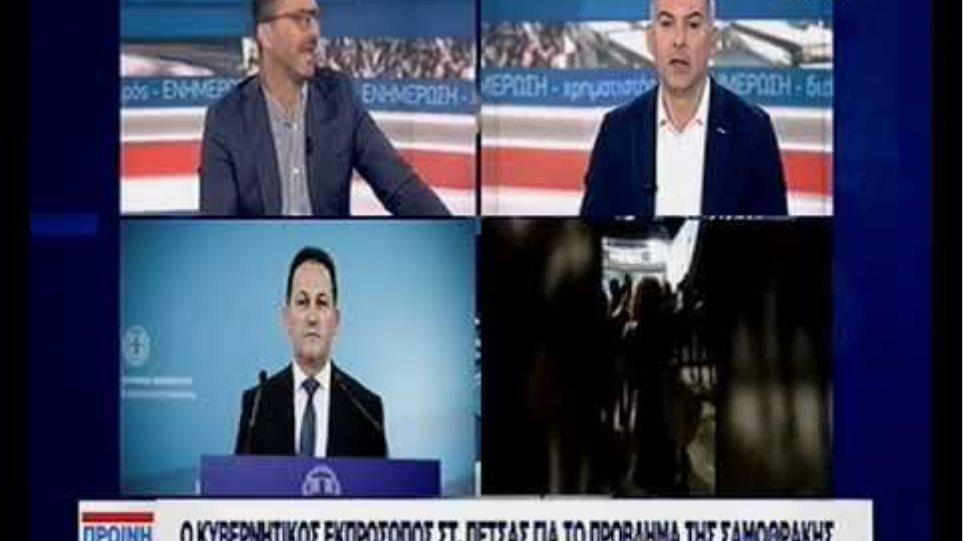 Ο Στ. Πέτσας για το πρόβλημα της Σαμοθράκης