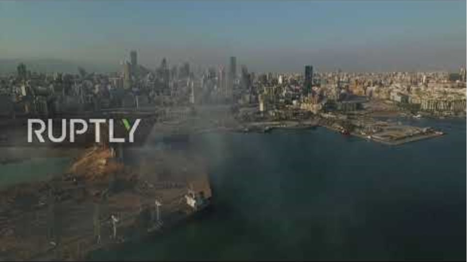 Lebanon: Drone images show the devastation of the Beirut explosion