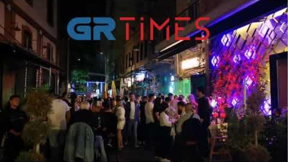 Χαμός στη Θεσσαλονίκη: Συνωστισμός και διασκέδαση χωρίς τέλος - GRTimes.gr