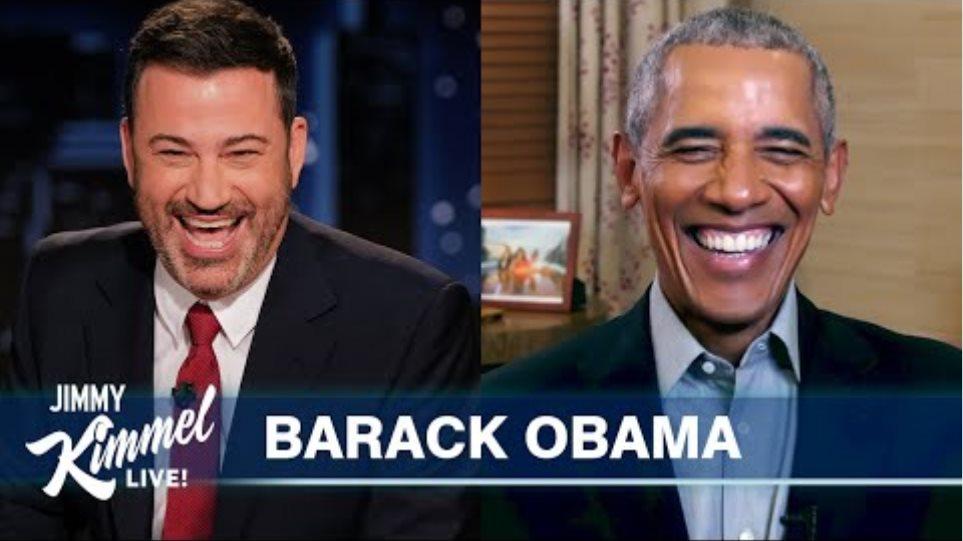 Ο Ομπάμα «καίει» τον Τραμπ στο σόου του Τζίμι Κίμελ