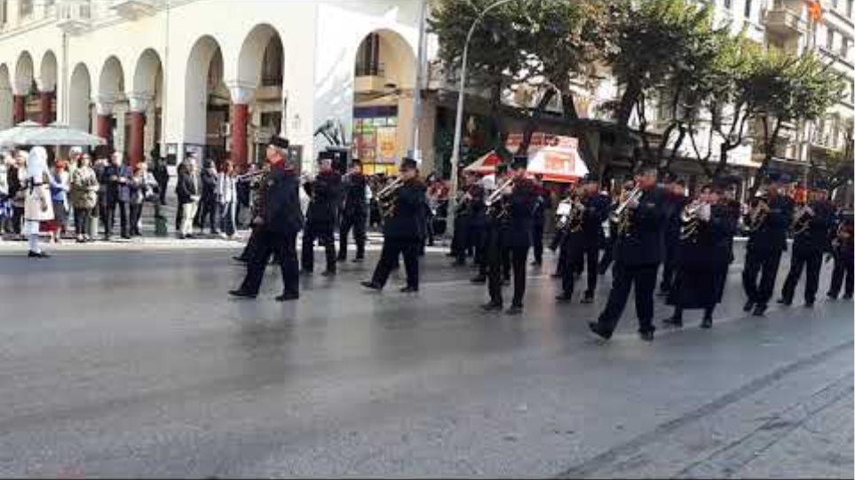 Thestival.gr Φιλαρμονική δήμου Θεσσαλονίκης Παρέλαση