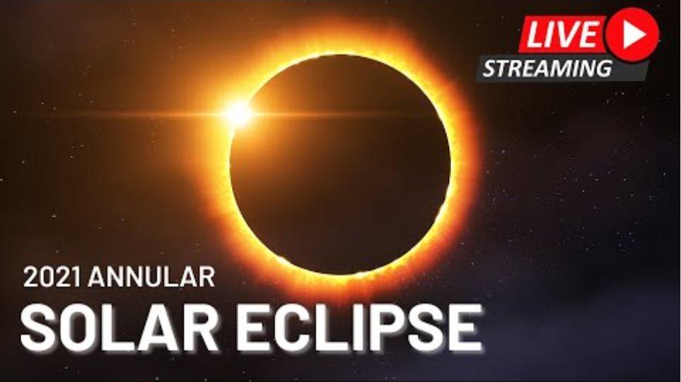 🔴 LIVE: Annular Solar Eclipse (June 10, 2021) | Ring of Fire Livestream | 日食