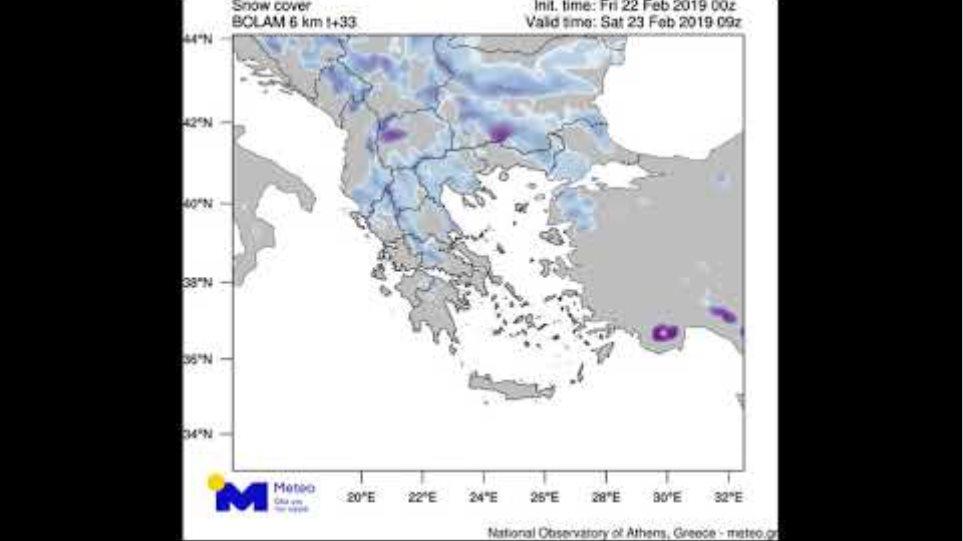 Meteo.gr: New video
