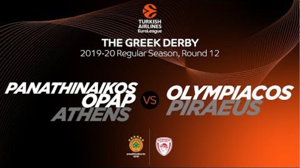 Panathinaikos OPAP Athens vs Olympiacos Piraeus: The Greek Derby