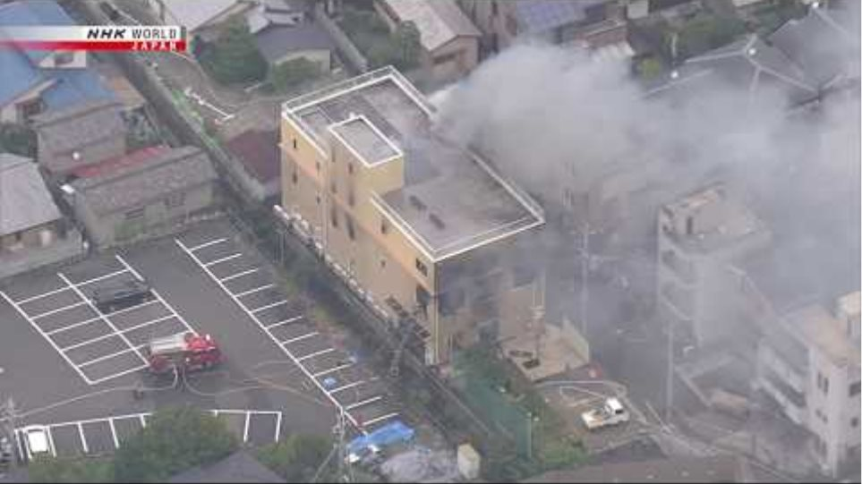 Fire at Kyoto anime studio claims 'multiple lives'