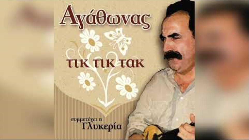 Αγάθωνας Ιακωβίδης - Την είδα απόψε λαϊκά | Official Audio Release