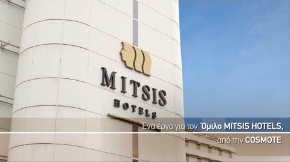 Ο Όμιλος MITSIS HOTELS στη νέα ψηφιακή εποχή με λύσεις COSMOTE