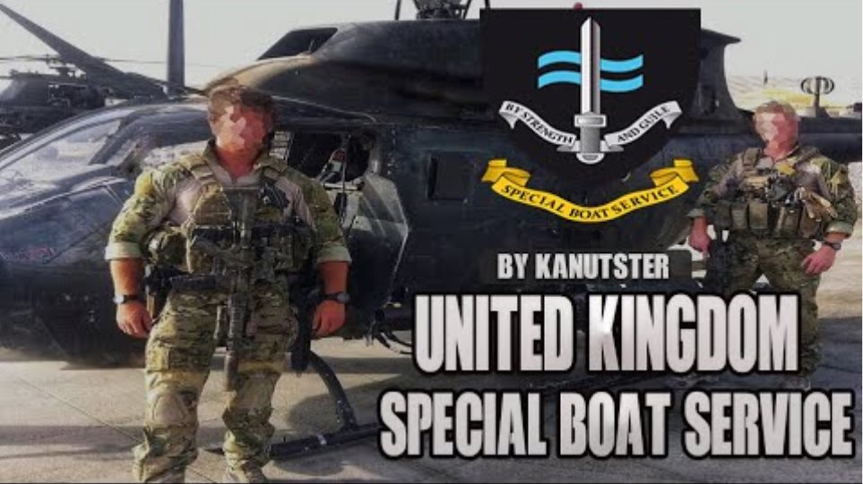 "United Kingdom Special Boat Service - ""By Strength and Guile"""