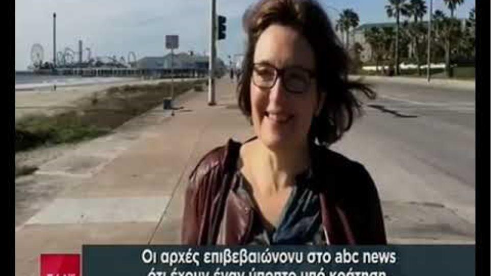 Κρήτη: Ο 27χρονος βίασε και σκότωσε την Αμερικανίδα βιολόγο