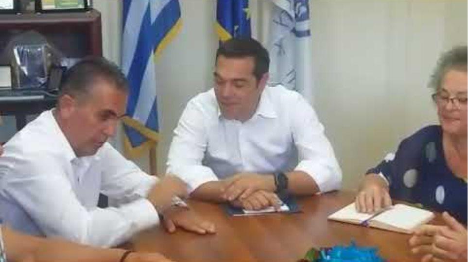 tsipras video2