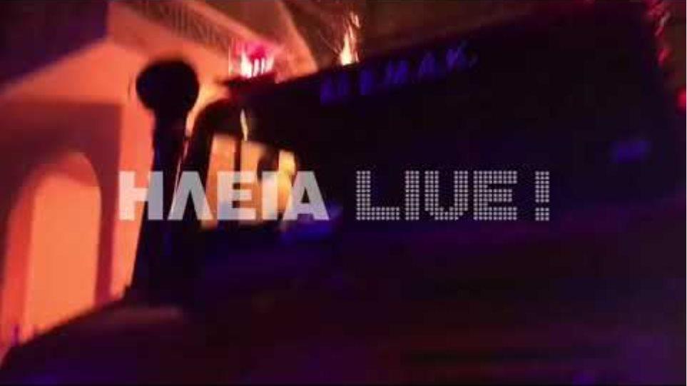 ilialive.gr - Φωτιά σε σπίτι στην Σκιλλουντία 2