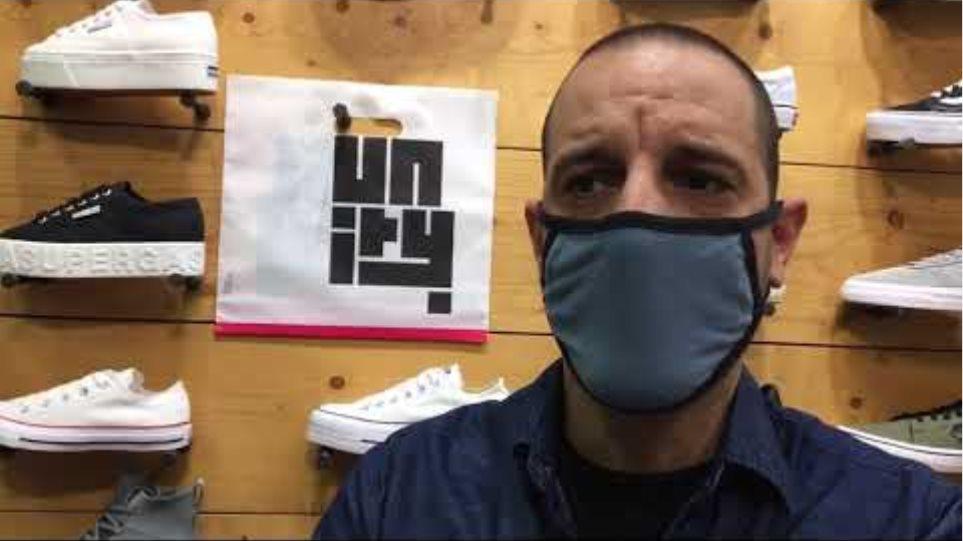 Βίντεο δήλωση καταστηματάρχης 2