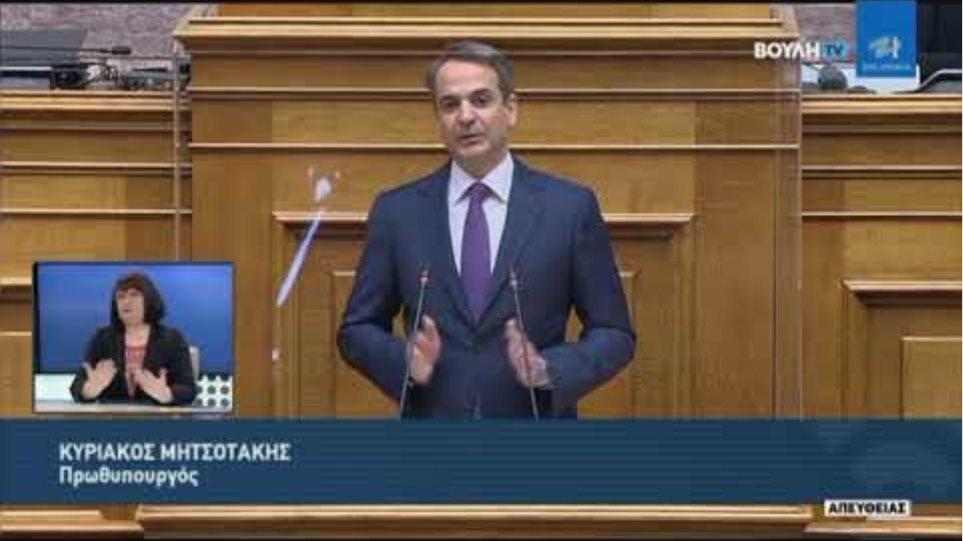 Κ. Μητσοτάκης (Πρωθυπουργός)(Συζήτηση προ Ημερησίας Διατάξεως)(02/04/2021)
