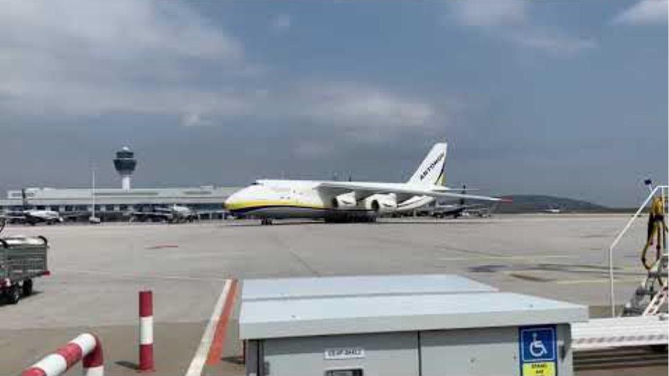 Αεροσκάφος Antonov