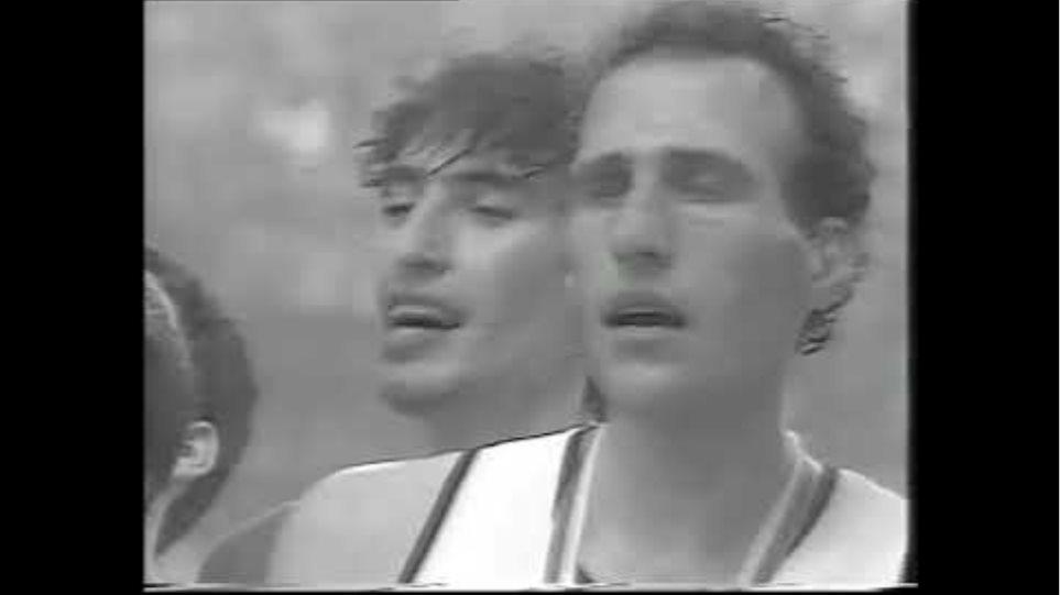 EUROBASKET'87/ΕΘΝΙΚΟΣ ΥΜΝΟΣ ΜΕΤΑ ΤΗΝ ΑΠΟΝΟΜΗ