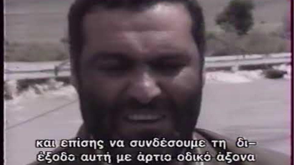 1ος πόλεμος του Ναγκόρνο Καραμπάχ (Αρτσάχ)