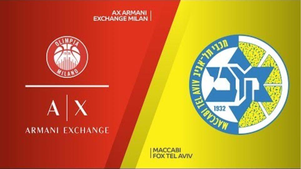 AX Armani Exchange Milan - Maccabi FOX Tel Aviv Highlights |EuroLeague, RS Round 9