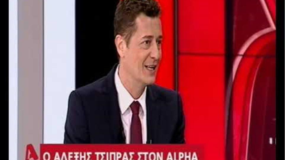 Ο Αλέξης Τσίπρας στον ALPHA