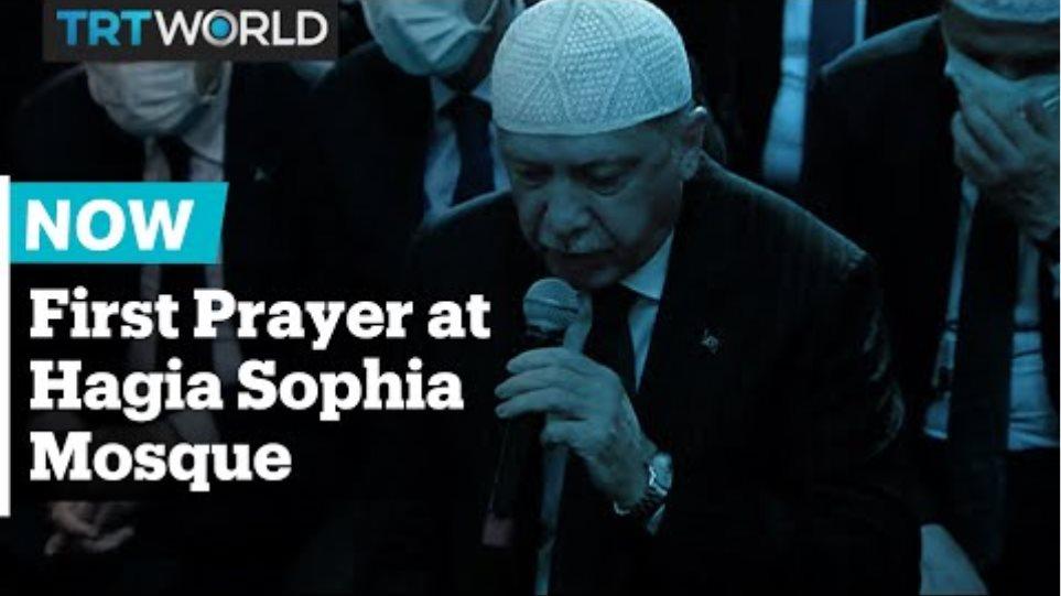 Turkey's President Erdogan recites holy Quran at Hagia Sophia Mosque