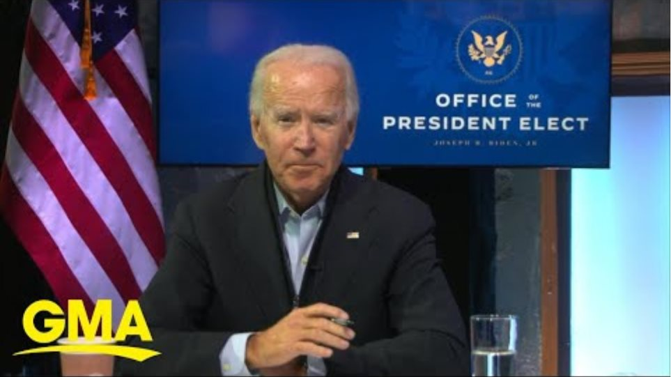 Biden forges ahead with transition plan despite Trump's refusal to concede l GMA