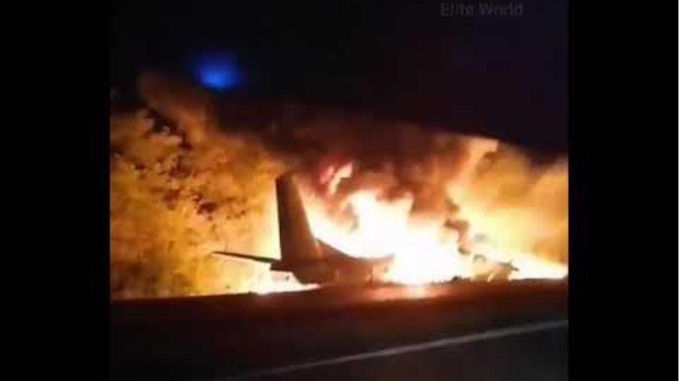 AN-26 Military plane crashes near Chuhuiv, Kharkiv region, Ukraine