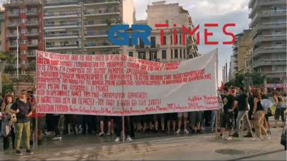 Πορεία φοιτητών στη Θεσσαλονίκη - GRTimes.gr