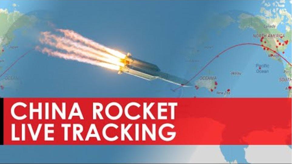 Out of control China rocket live tracking Long March 5B Rocket debris | تتبع مسار الصاروخ الصيني