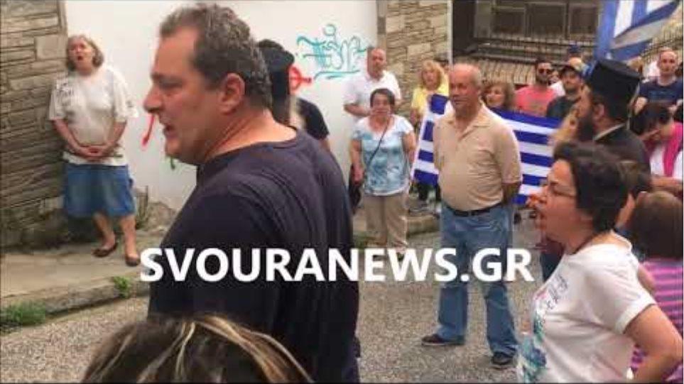 Συγκέντρωση διαμαρτυρίας στο γραφείο της Ολυμπίας Τελιγιορίδου