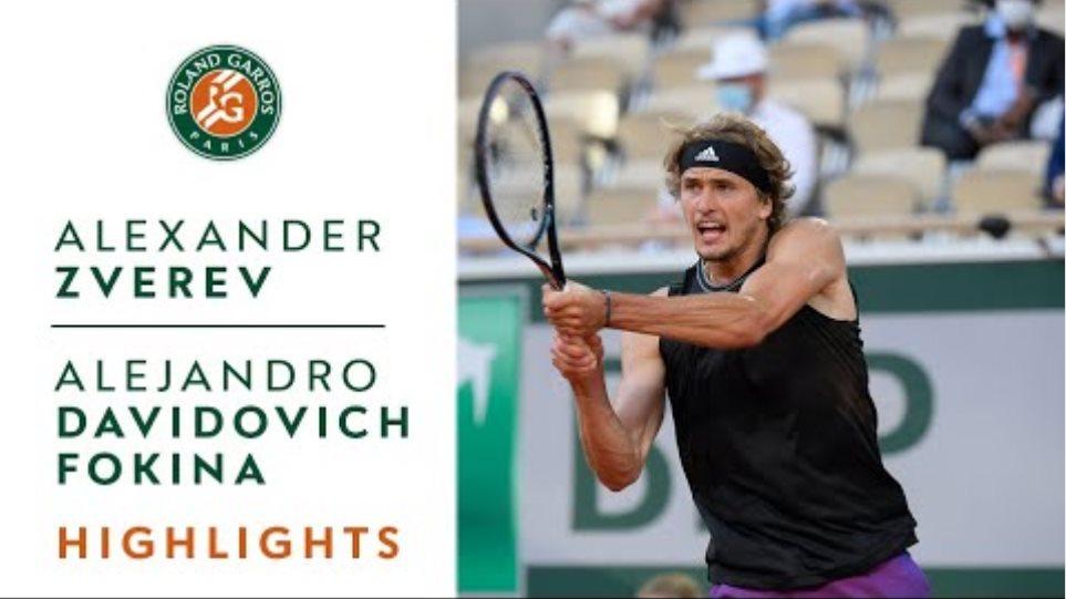 Alexander Zverev vs Alejandro Davidovich Fokina - Quarterfinals Highlights I Roland-Garros 2021